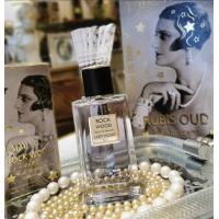 Parfum Rockwood
